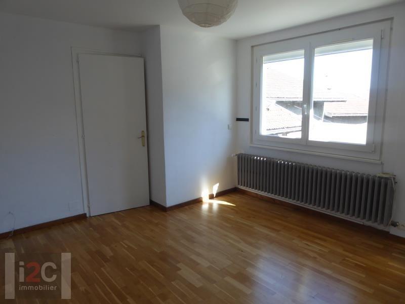 Venta  casa Challex 250000€ - Fotografía 4