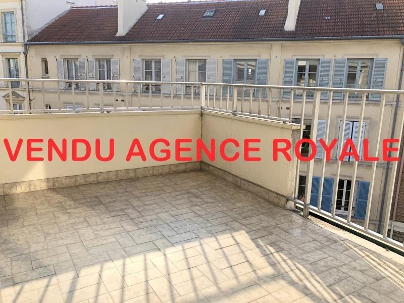Vente appartement St germain en laye 755000€ - Photo 4
