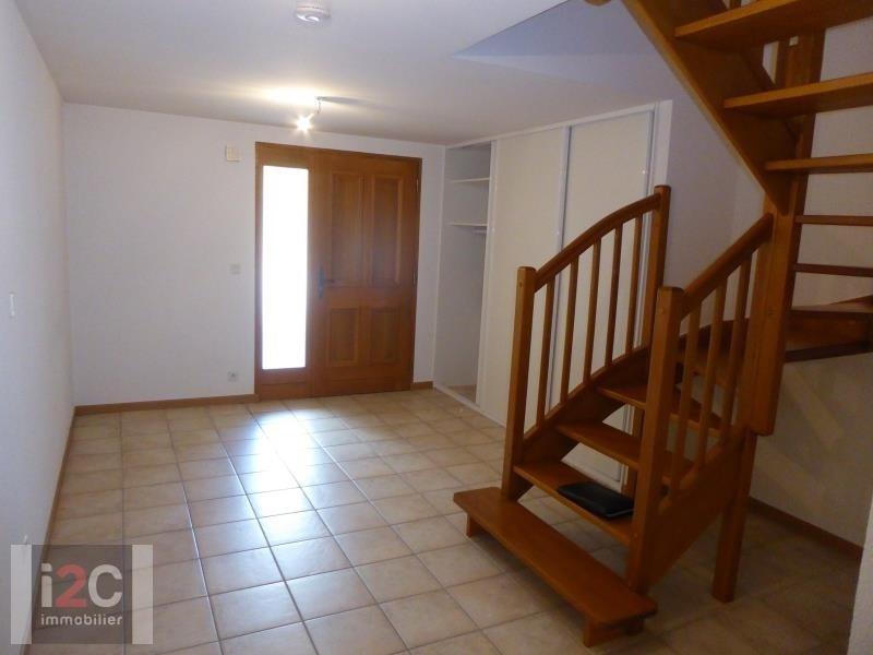Vendita appartamento Vesancy 535000€ - Fotografia 7
