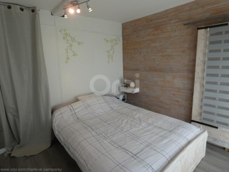 Vente maison / villa Beauficel-en-lyons 299000€ - Photo 7