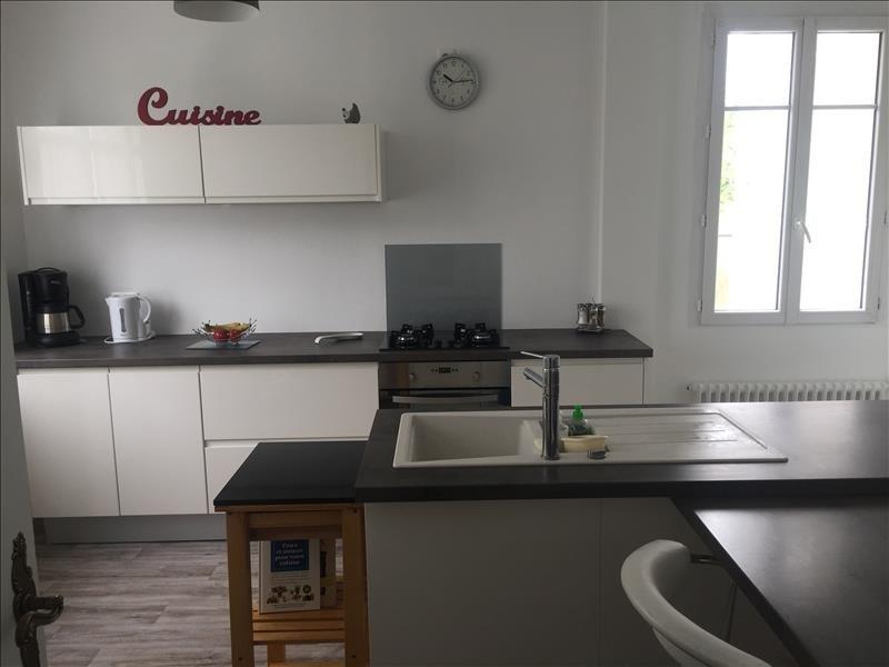Venta  casa St benoit 299000€ - Fotografía 5