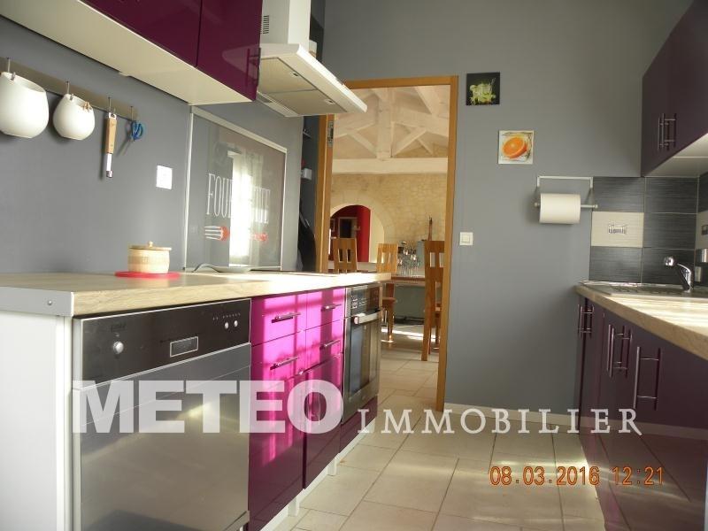 Sale house / villa Ste gemme la plaine 331000€ - Picture 6