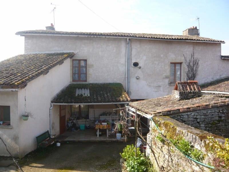 Vente maison / villa Exoudun 59400€ - Photo 1