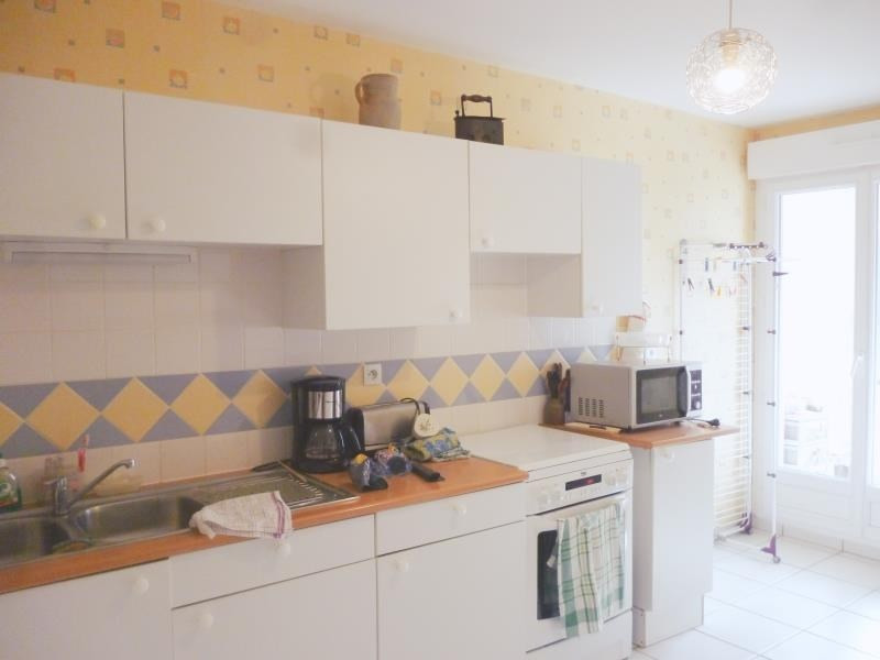 Vente appartement Nantes 257 250€ - Photo 3