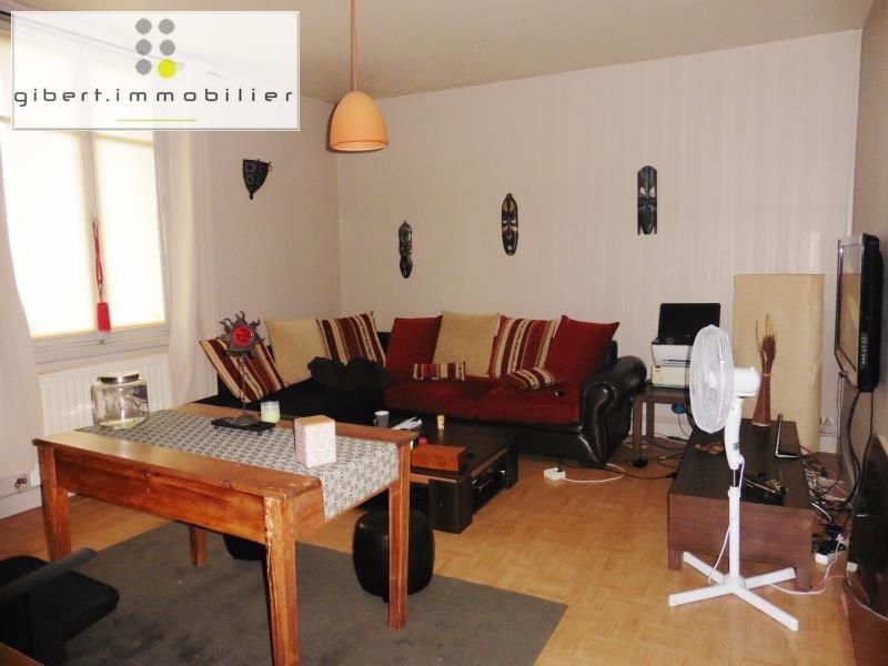 Vente maison / villa Coubon 149500€ - Photo 6