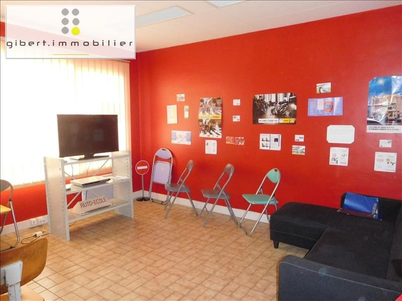 Rental empty room/storage Chadrac 375€ HT/HC - Picture 2