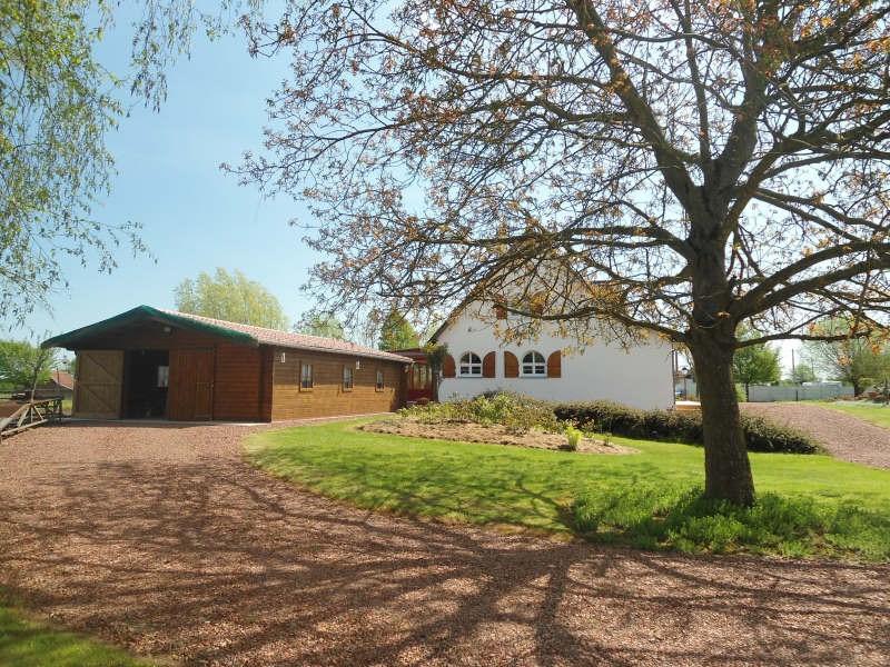 Vente maison / villa Maroilles 260000€ - Photo 10