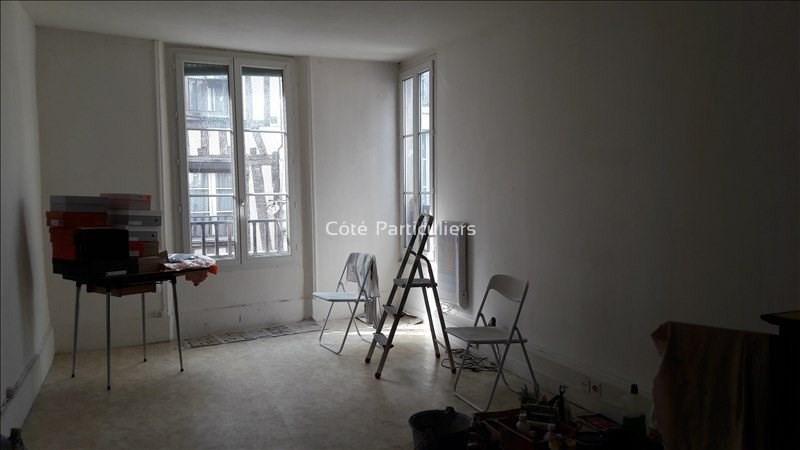Sale building Vendome 126115€ - Picture 3