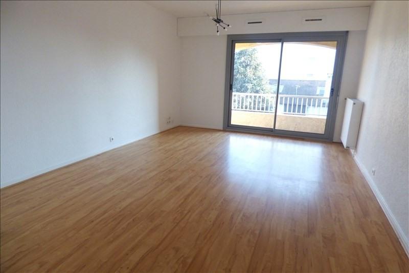 Location appartement Romans sur isere 690€ CC - Photo 1