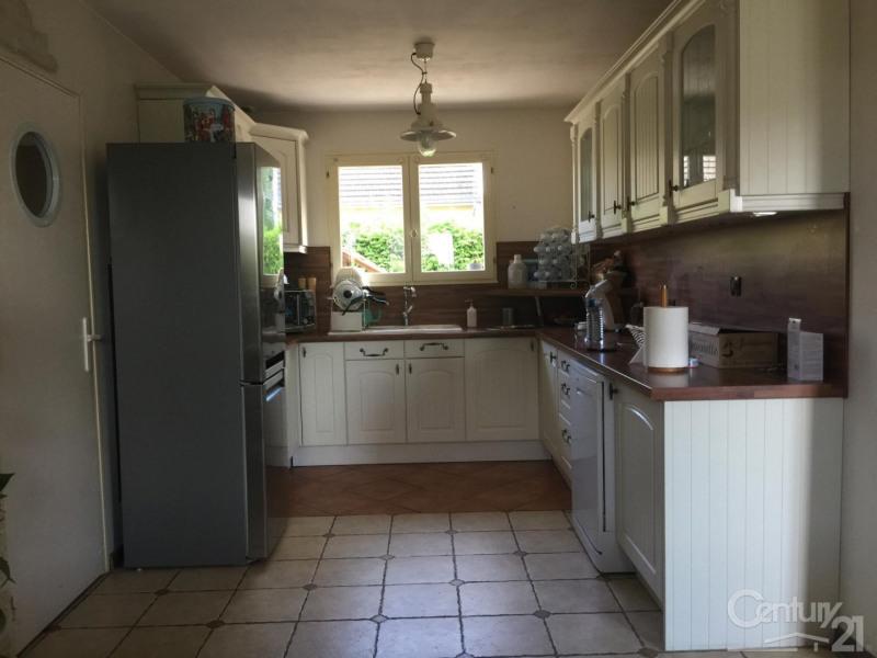 Venta  casa Fleury sur orne 240000€ - Fotografía 6