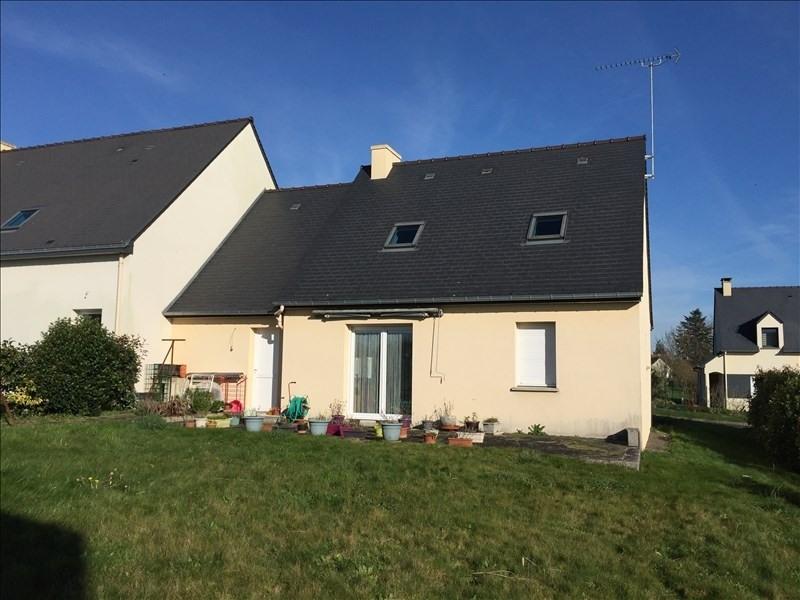 Vente maison / villa Val d'ize 160650€ - Photo 1