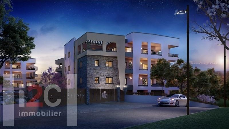 Vendita appartamento Divonne les bains 759000€ - Fotografia 2