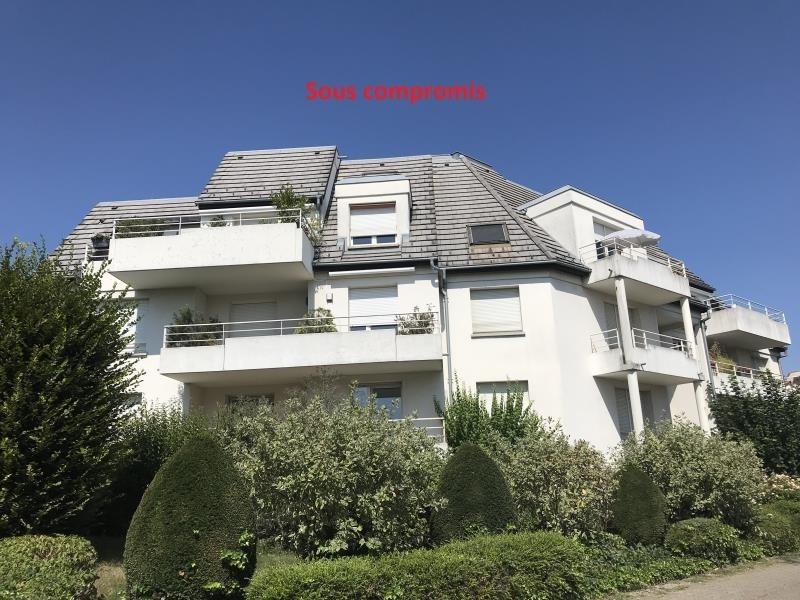 Vente appartement Strasbourg 305000€ - Photo 1
