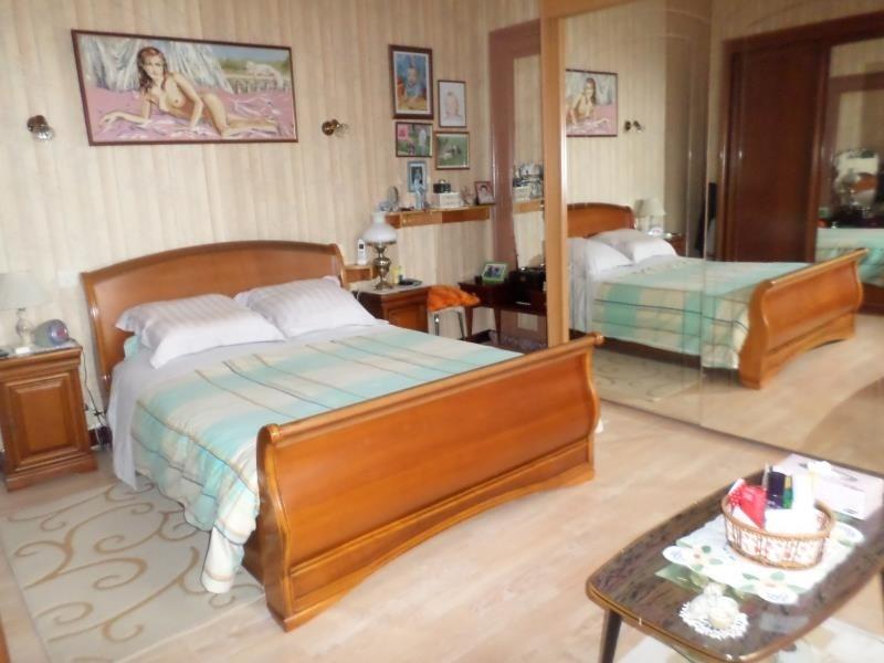 Vente maison / villa Valdivienne 231000€ - Photo 10