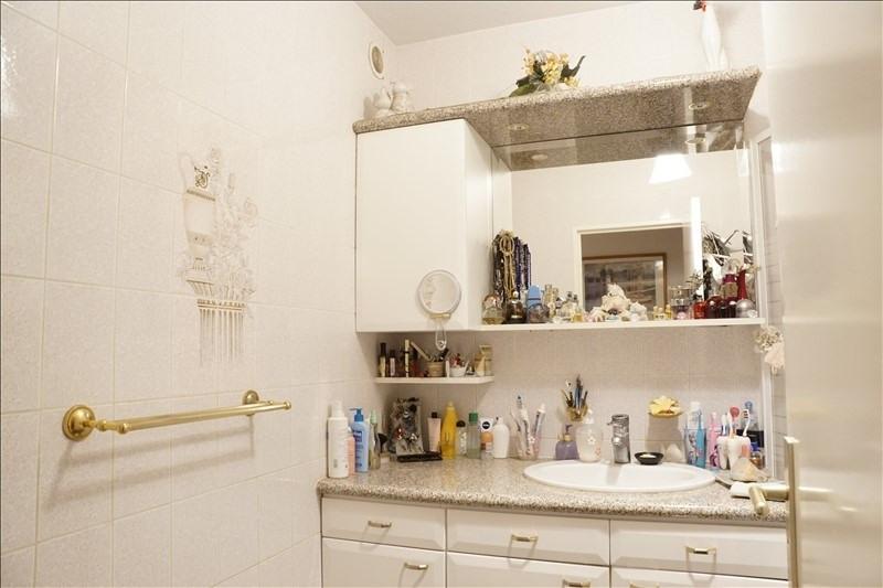 Venta  apartamento Ivry sur seine 296000€ - Fotografía 3