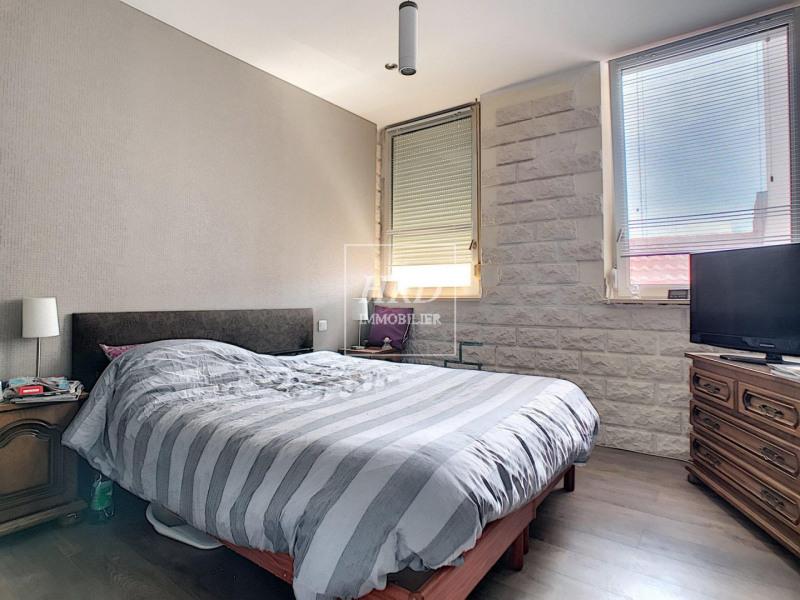 Vendita appartamento Strasbourg 246100€ - Fotografia 4