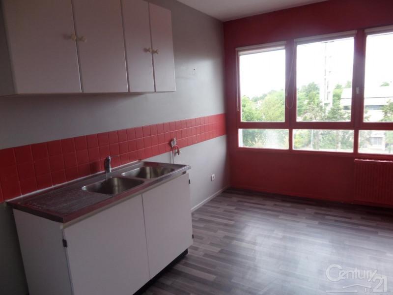 Affitto appartamento 14 725€ CC - Fotografia 8