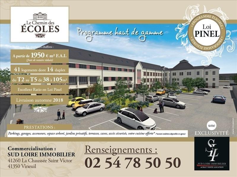 Vente appartement Blois 170000€ - Photo 1