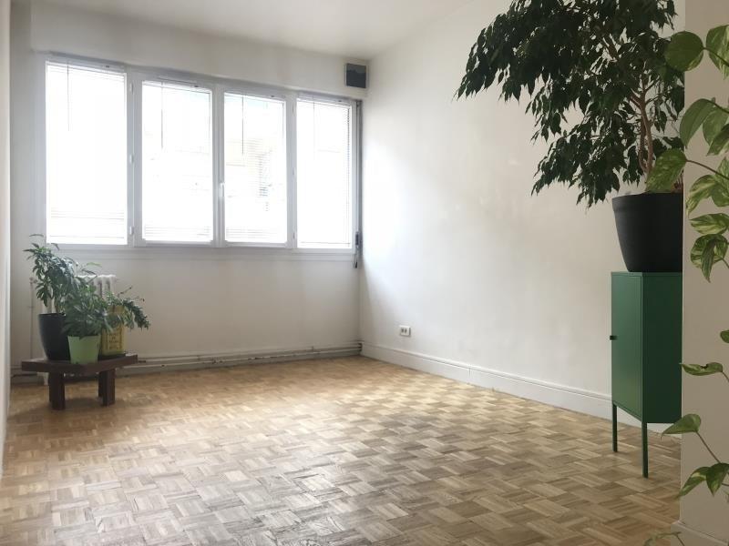 Vente appartement Pau 140500€ - Photo 2