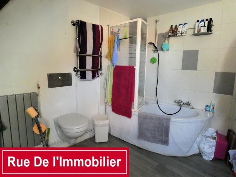 Sale apartment Wasselonne 100000€ - Picture 6