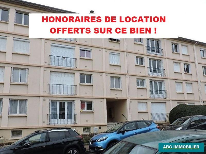 Location appartement Limoges 445€ CC - Photo 1