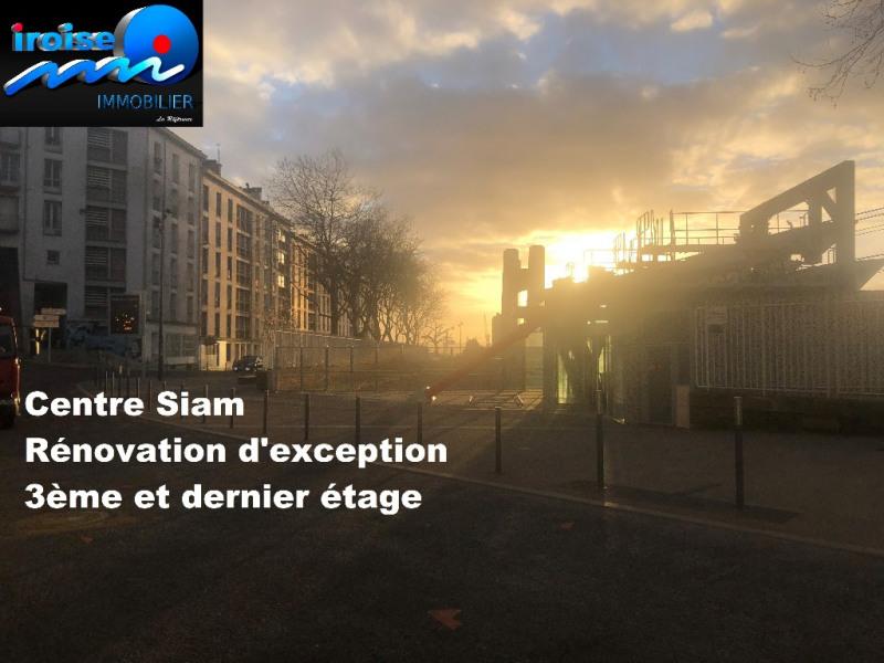 Sale apartment Brest 243400€ - Picture 1