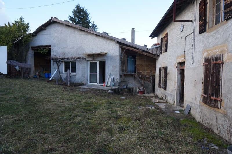 Vente maison / villa Cour et buis 159000€ - Photo 6