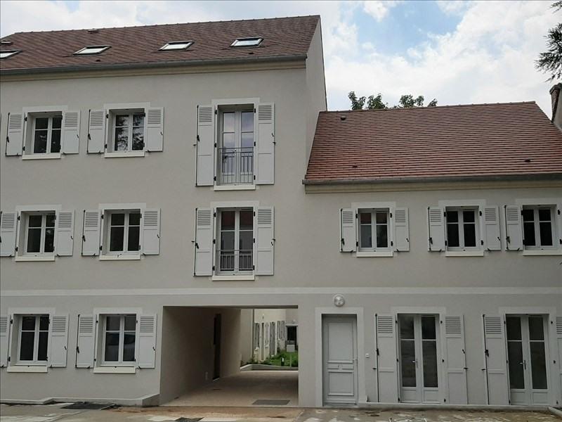 Affitto appartamento Villiers le bel 695€ CC - Fotografia 6