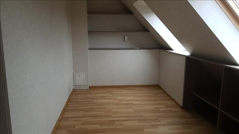 Venta  apartamento Rennes 295000€ - Fotografía 8