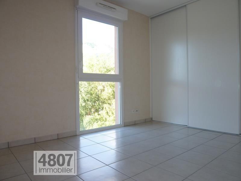 Vente appartement Bonneville 218000€ - Photo 4