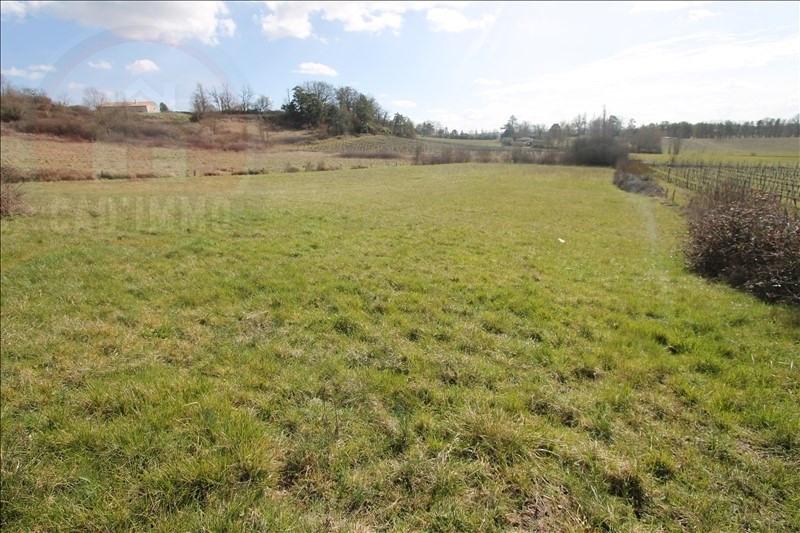Vente terrain Rouffignac de sigoules 27500€ - Photo 2