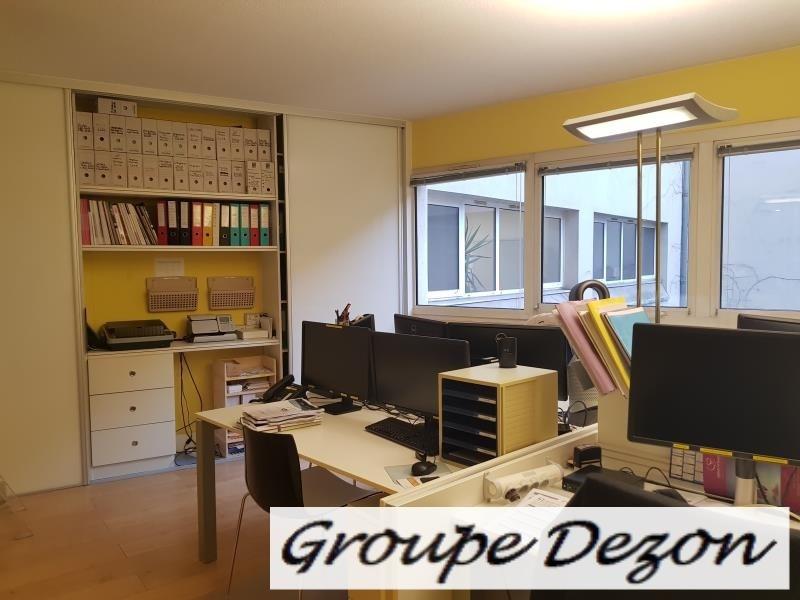 Vente bureau Toulouse 359120€ - Photo 6