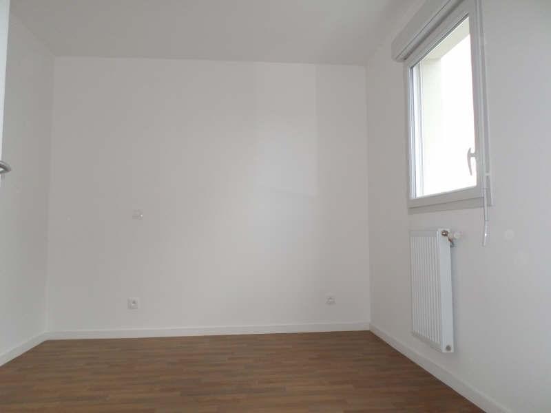 Location appartement Bobigny 756€ CC - Photo 2