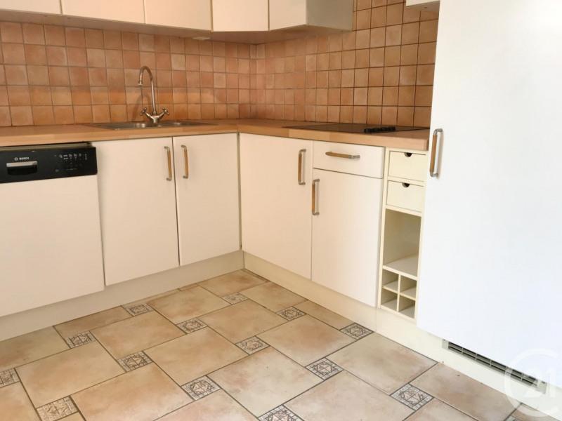Продажa квартирa Antibes 175000€ - Фото 6