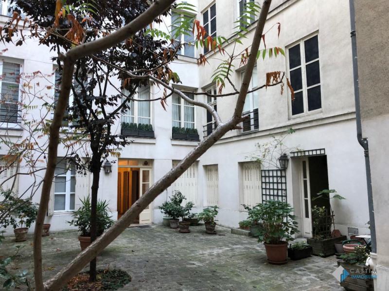 Studio - 24m² - quartier beaubourg - 75004 Paris