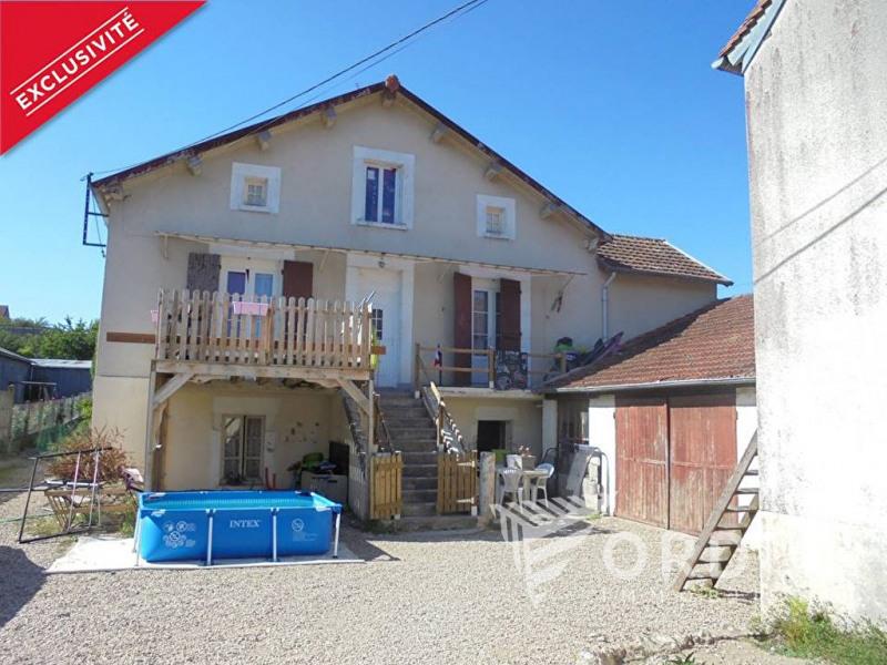 Vente maison / villa Bonny sur loire 79000€ - Photo 1