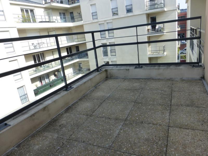 Location appartement Massy 1020€ CC - Photo 1
