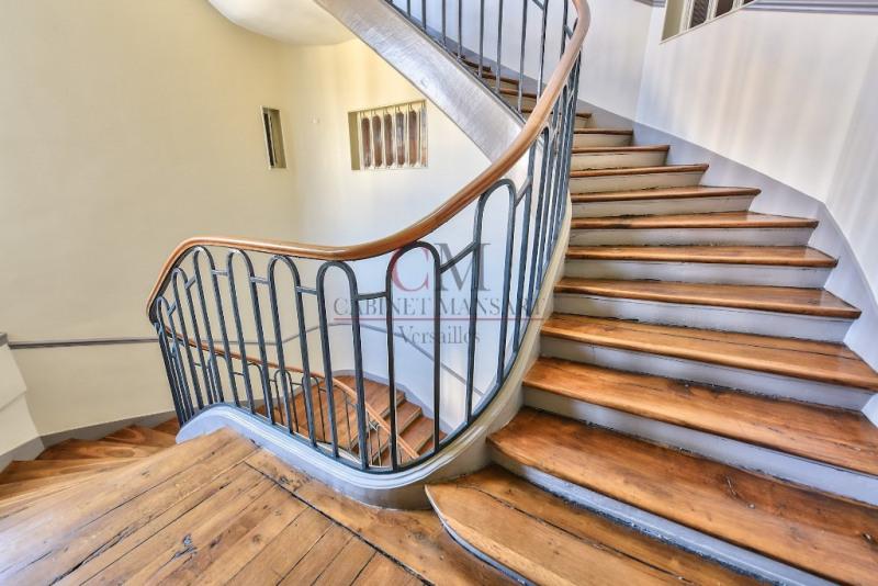 Venta de prestigio  apartamento Versailles 1380000€ - Fotografía 6