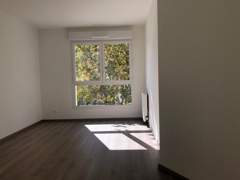 Affitto appartamento Givors 859€ CC - Fotografia 3