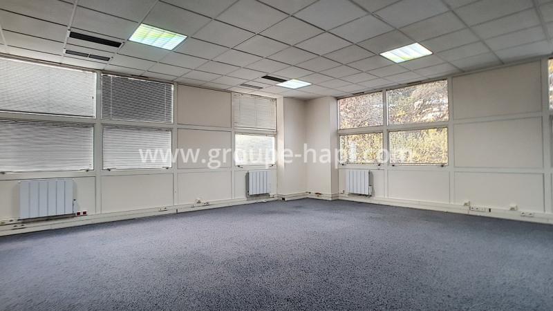 Rental office Meylan 1025€ CC - Picture 2