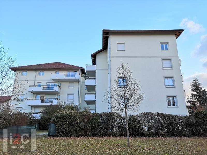 Vente appartement Ferney voltaire 316000€ - Photo 6