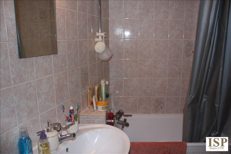 Location appartement Les milles 680€ CC - Photo 8