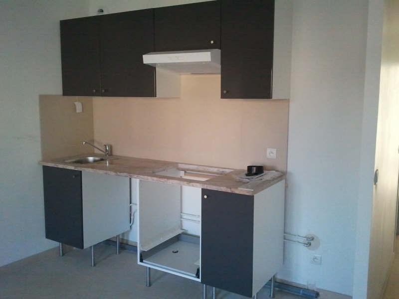 Rental apartment Le perreux sur marne 1330€ CC - Picture 1