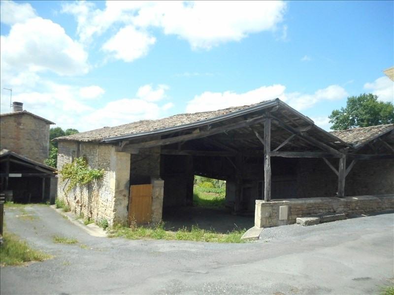 Vente maison / villa Soudan 62600€ - Photo 3