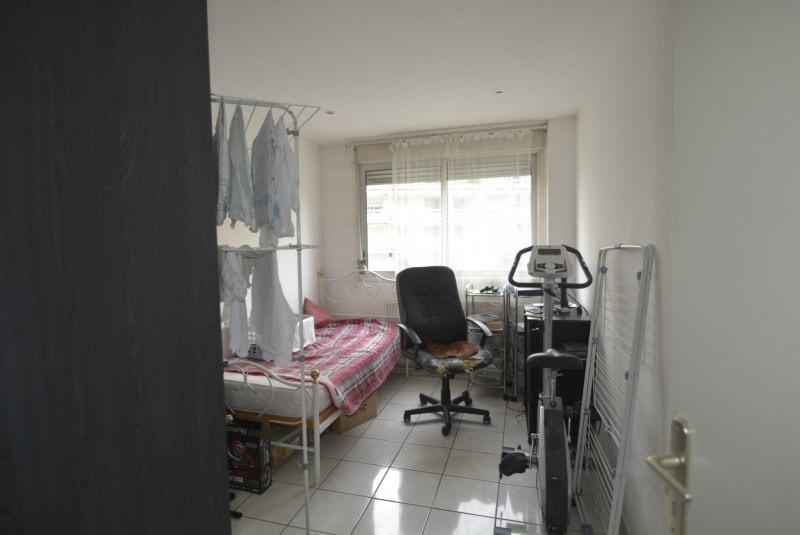 Vente appartement Villeurbanne 289000€ - Photo 4