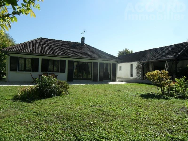 Vente maison / villa Cresantignes 169000€ - Photo 6