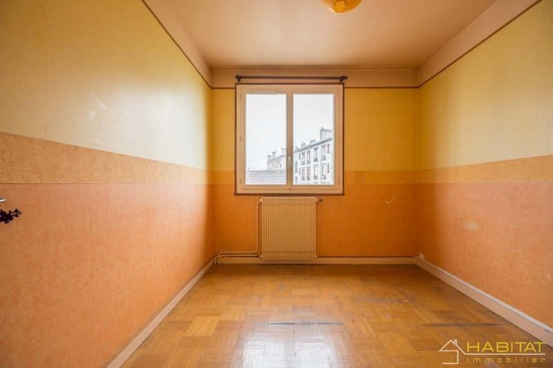 Sale apartment Noisy le sec 212000€ - Picture 6