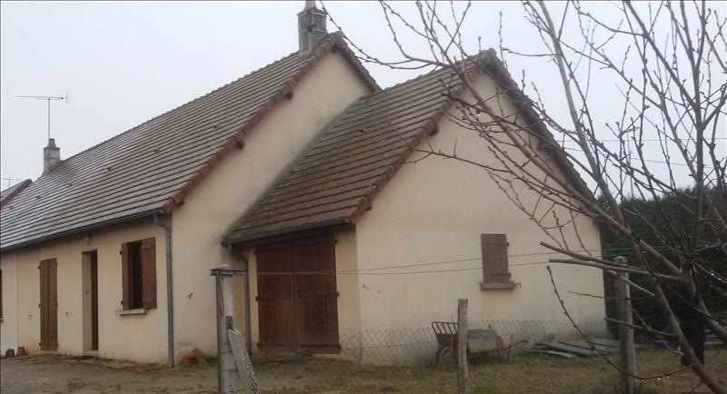 Sale house / villa Ygrande 43200€ - Picture 1