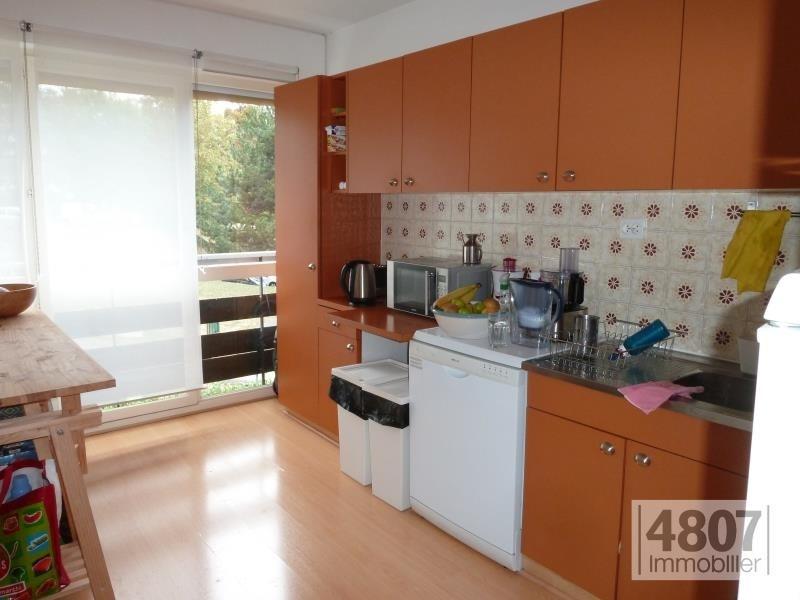 Vente appartement Collonges sous saleve 258000€ - Photo 3