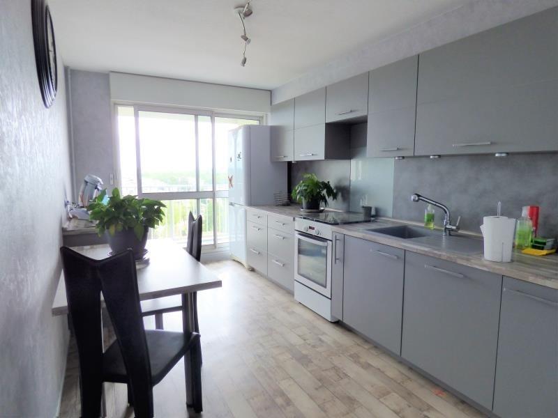 Venta  apartamento Moulins 82500€ - Fotografía 2